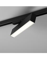 Lampa na szynę Rafter 43 LED track 16336 Aqform
